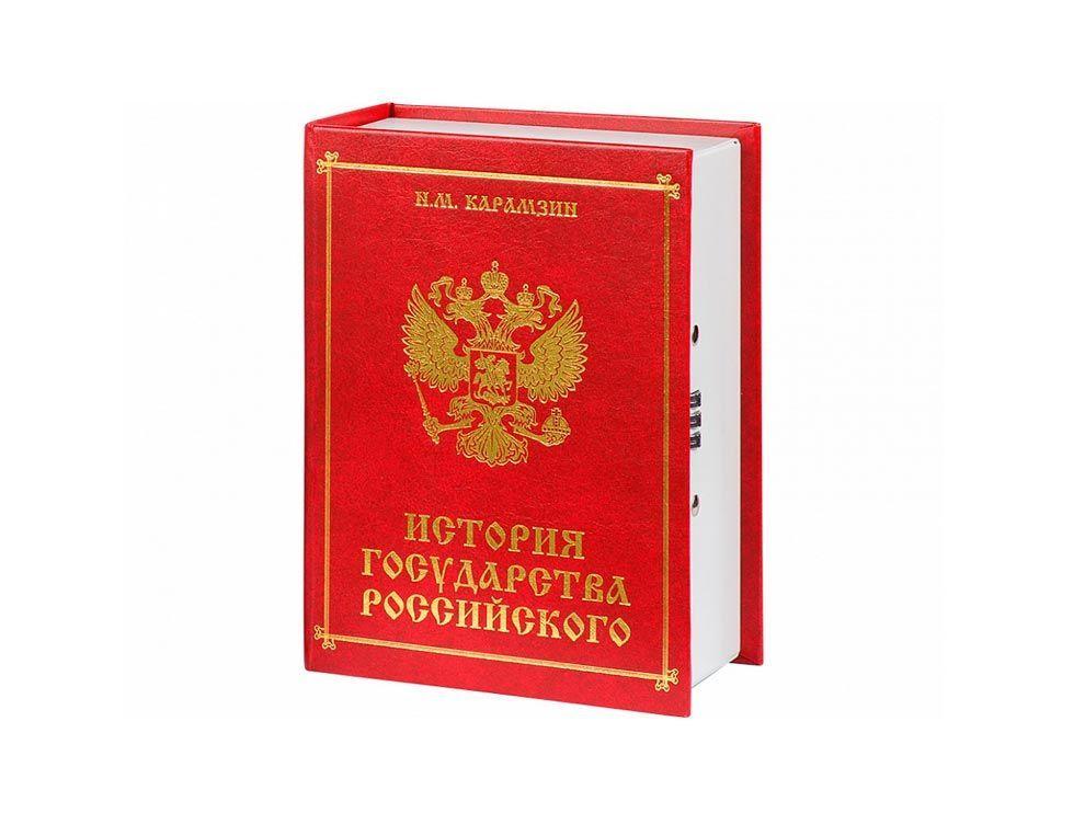 ТАЙНИК ИСТОРИЯ (RED) (205x143x81)
