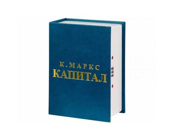 ТАЙНИК КАПИТАЛ (BLUE) (205x143x81)